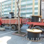 Trabzon Komple Elektrik Altyapı İşi